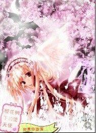 樱花树下的堕天使