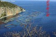 爱琴海之秘