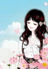 苏小姐的爱情故事