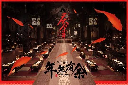慶余年之神廟起源