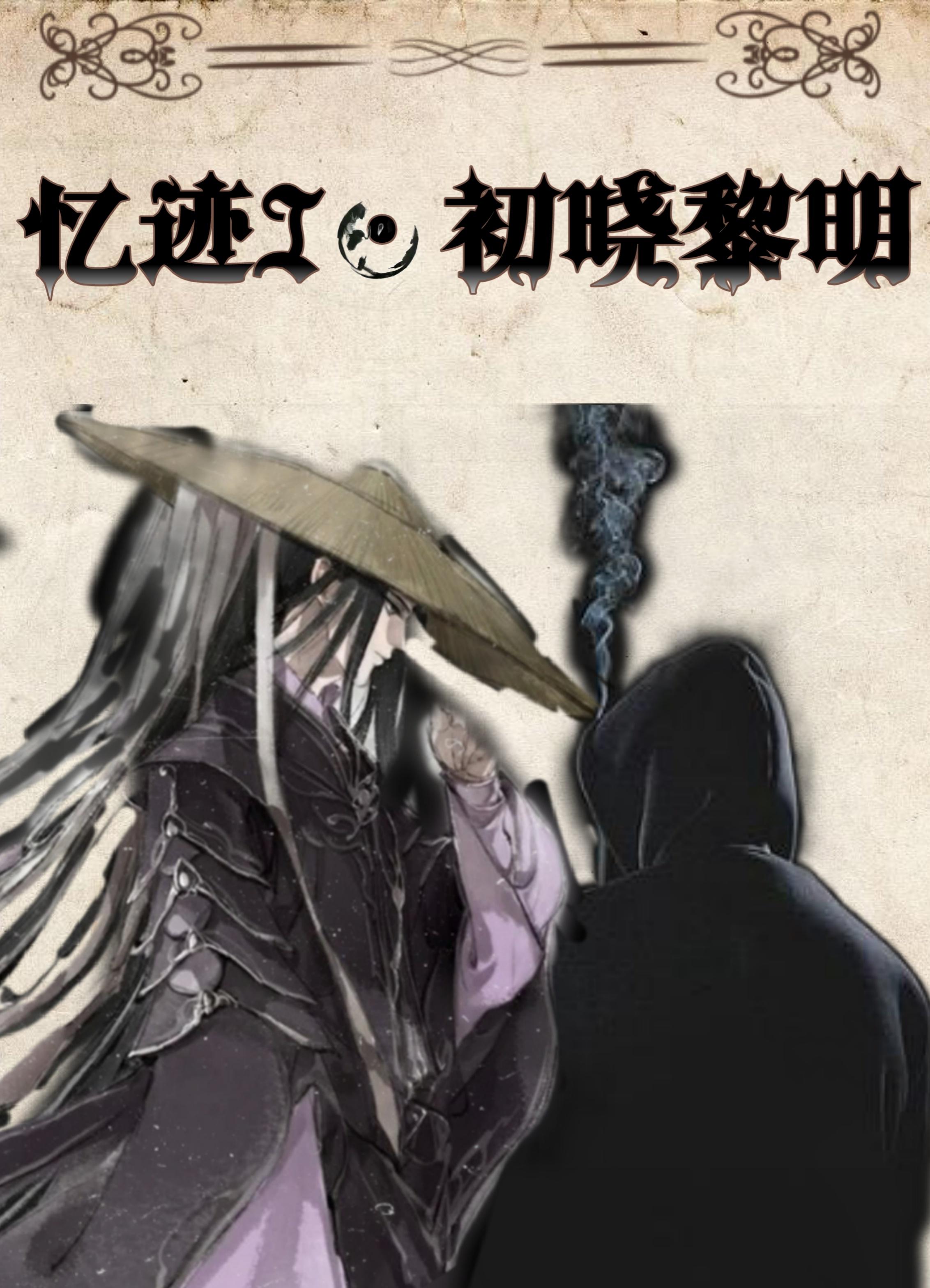 吾皇万睡(H,简)-银蛇