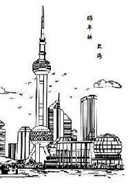那年的上海