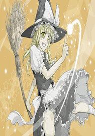 魔法少女超自然