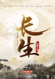 凤凰App生