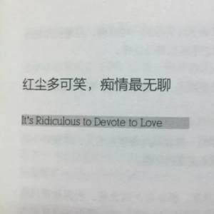 17K书友姑苏幻琴