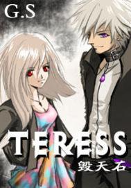 Teress毁天石