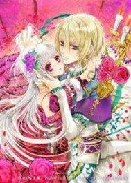 公主复仇爱恋