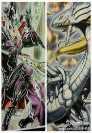龙与魔法的战争
