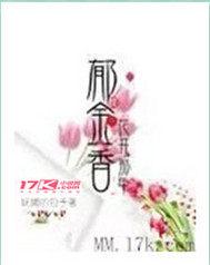 红郁金香花开那年