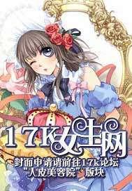 少女甜甜的故事书