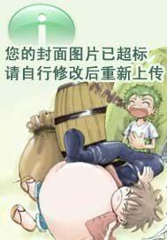 网游之武林群侠传