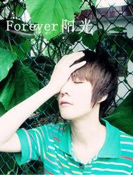 Forever阳光