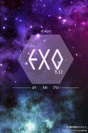 EXO我们的心还在