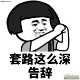 陈奕豪大陆