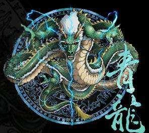 神魔大陆之青龙传说