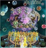 宇宙星辰之星石传说