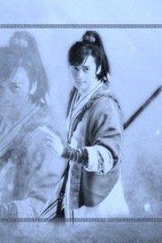 轩辕剑之龙神传奇