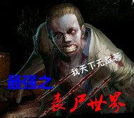肖神小说集