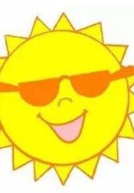 做一个勇敢的小太阳