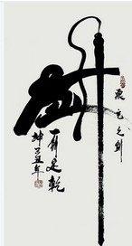 边城·蛊剑