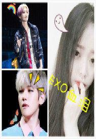 EXO为爱疯狂