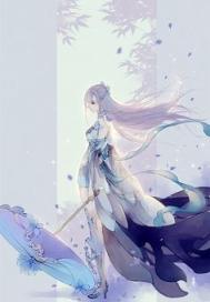 江山初霁风颜归