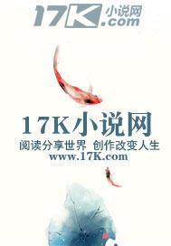 后宫——婧媛传