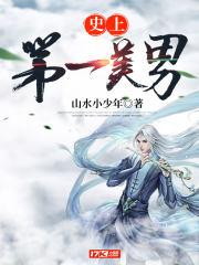 小姐毒龙_小说_17K小说网|最新小说下载-17K小说网