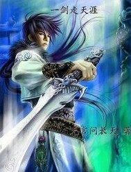 一剑破苍穹