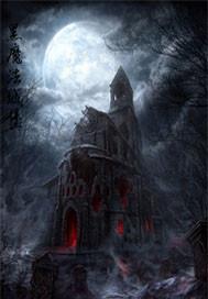 黑魔法城堡