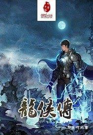 武神新世界