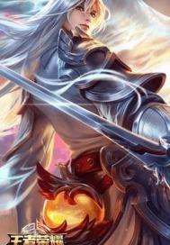 最强青莲剑圣
