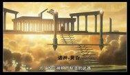 诸神-黄昏