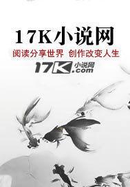 北京逝去的爱