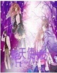 紫色天使的忧伤