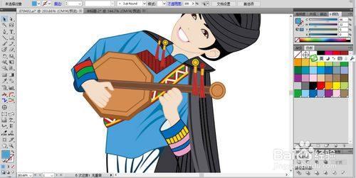 我是一个彝族人