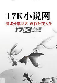 强者的世界17K