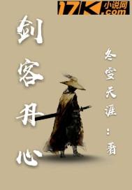 武林第一剑