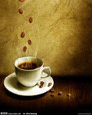 咖啡的味道
